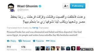 Wael Ghonim tweet