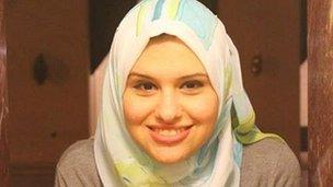 Basma El Baz