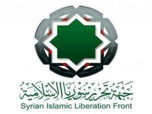 Syrian Islamic Liberation Front (SILF) logo