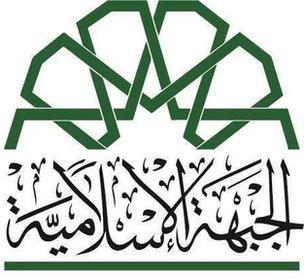 Logo of Islamic Front