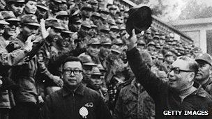 Former Taiwan president Chiang Ching-kuo