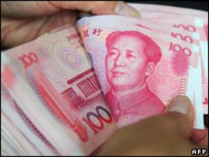 Why Chinas Currency Has Two Names