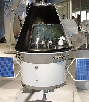 A model of the spacecraft was unveiled at the Farnborough Air Show (Image: Anatoly Zak)