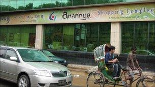 Dhaka shopping complex