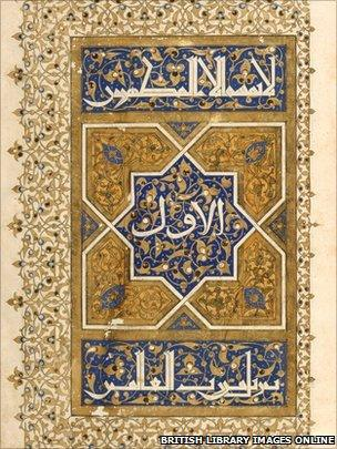 A page from Sultan Baybars' Koran at the British Library, written entirely in gold