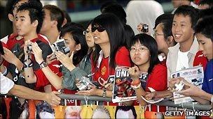 Manchester United fans in Hong Kong