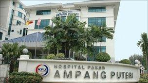 The Ampang Puten hospital in Malaysia