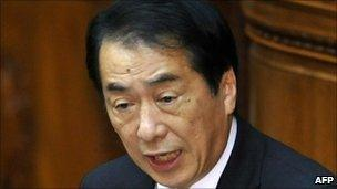 Japanese Prime Minister Naoto Kan addresses the lower house parliament - 1 October 2010