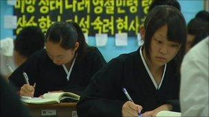 Pupils at the Tokyo Korean Junior and Senior High School