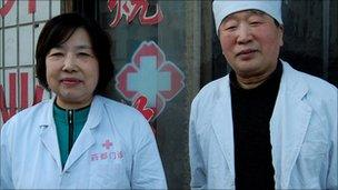 Mr and Mrs Zhang at Yi Shi clinic