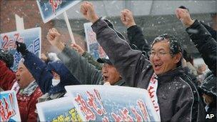 Protest rally in Nemuro, Hokkaido. Photo: 7 February 2011