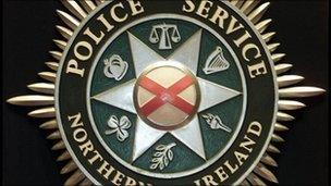policing board