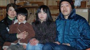 The Matsuhashi family