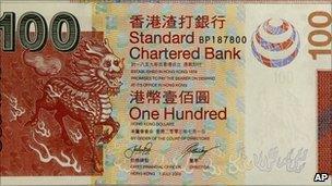 Hong Kong dollar note
