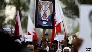 Anti-government protesters in Manama - 27 February 2011