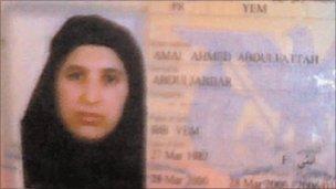 Passport picture of Bin Laden's widow, Amal Ahmed Abdel-Fatah al-Sada