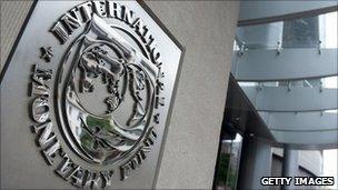 IMF HQ logo