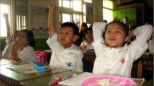 Children at a Taipei primary school