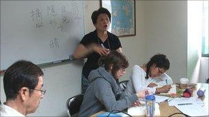 Lesson at a language school in Taipei