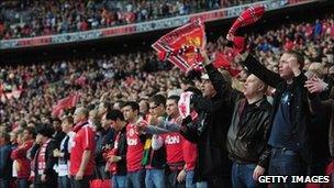 United fans at Wembley