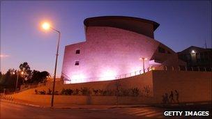 Culture centre in Ariel