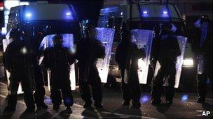 Police line, AP
