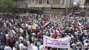 Protest in Homs, Syria, 30 September