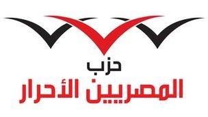 Free Egyptians Party logo