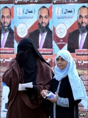 Egypt businessman Naguib Sawiris faces blasphemy trial - BBC News