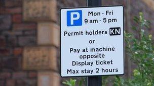 RPZ sign in Kingsdown, Bristol