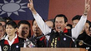 President Ma Ying-jeou declares victory