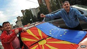 Supporters of Macedonian membership of the EU