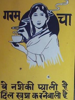 Board with tea advertisement