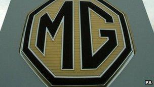 MG Rover dealership