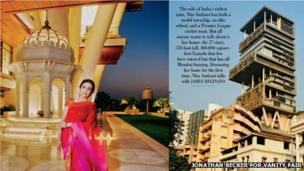 Beau Nita Ambani Pictured Next To Antilia