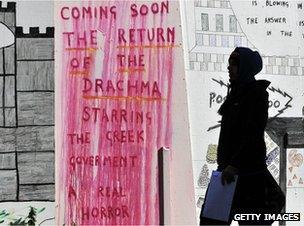Greek protest poster