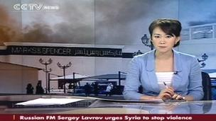 Screen grab from CCTV news channel
