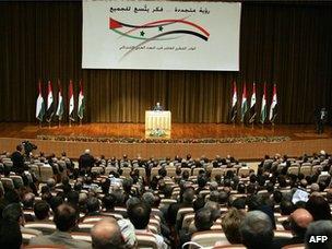Bashar al-Assad addresses the Baath Party conference (2005)