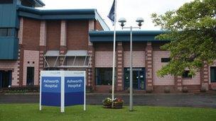 Ashworth Hospital