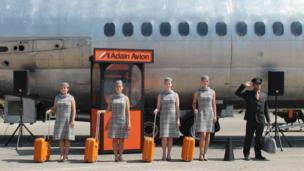 Adain Avion