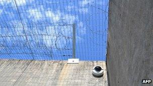 A recreation area at Ila prison (undated photo released by prison)