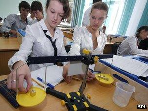 Работа для девушек с физикой поздравления с выходом на работу девушке