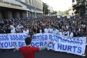 Protesters in Tbilisi, 24 September 2012