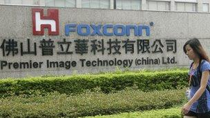 Foxconn factory in Foshan City, in southern China's Guangdong province.