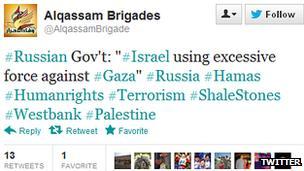 Screnngrab of Hamas Twitter feed