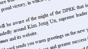 North Korea: On the net in world's most secretive nation - BBC News