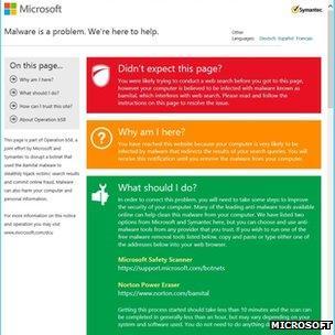 Screenshot of Microsoft warning to users
