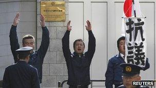 Demonstrators outside the Russian embassy in Tokyo - 7 February