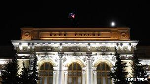 File picture of the Russian central bank in Moscow