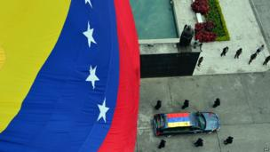 Procession through Caracas. 15 March 2013